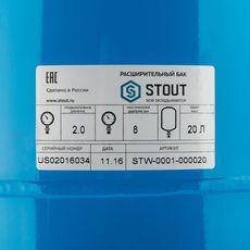 Гидроаккумулятор Stout вертикальный ( 20 л), фото 4